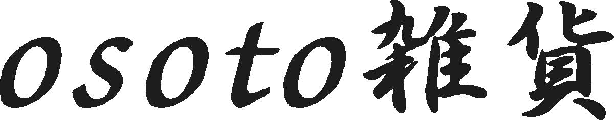 osoto雑貨
